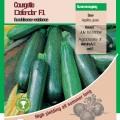 Courgette Defender F1 Vegetable Seeds - AGM